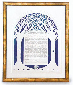 It is considered an integral part of a traditional Jewish marriage.  It outlines the responsibilities of the groom in relation to the bride.  It is a sacred vow.  A commitment.  When Congregation B'nai B'rith (Santa Barbara) was looking for a special way to acknowledge those who make a planned gift or are leaving a bequest to the Synagogue, they wanted a name that would resonate with the congregation.  A name of deep meaning.